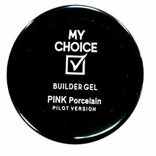 Гель Dance Legend Ju.Bilej My Choice Builder Gel камуфлирующий, 15 мл